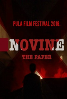The Paper (2016)