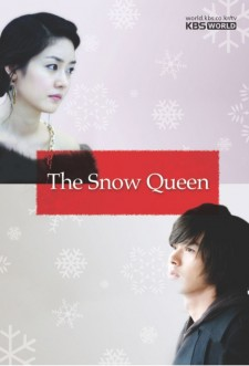 The Snow Queen (2006)