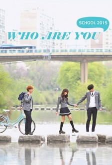 Who Are You: School 2015 saison saison 1