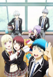 Yamada-kun and the Seven Witches saison saison 1