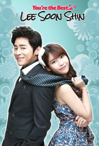 You're the best, Lee Soon Shin