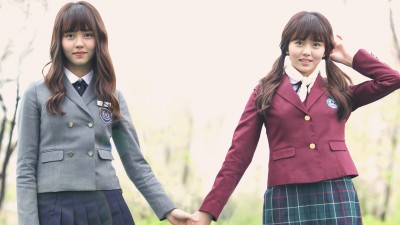 Who Are You: School 2015