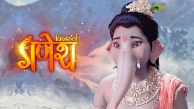 Parshuram Clash With Ganesh