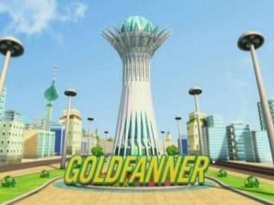 Goldfanner