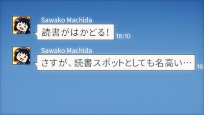 A Day Without Machida Sawako