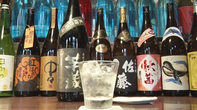 Shochu: A Soulful Japanese Spirit