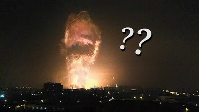 Tianjin, explosion, explication !?