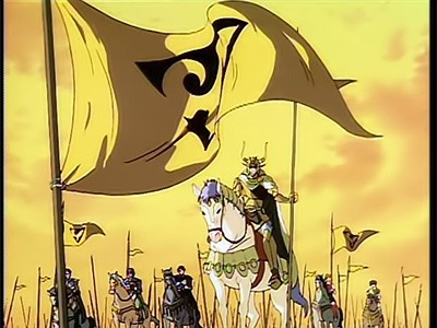 Heroic Legend of Arslan V  - The Solitary Horseman, Part I