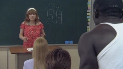 The Passionate Gal Teacher vs. the International Students