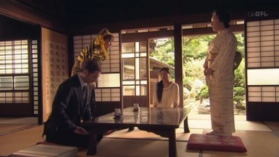 Love and Work... Prepared to be Fired, a Tea Ceremony Showdown!
