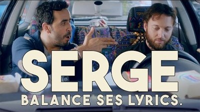 Serge balance ses lyrics