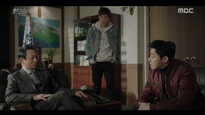 Your Dad Was Detective Song Ji Seok?